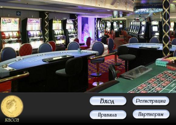 Движки онлайн казино секреты в рулетку в героях войны и денег